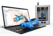 Photo of Fremstil i 3D med Econocap